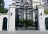 Những điều kiêng kị khi làm cổng nhà